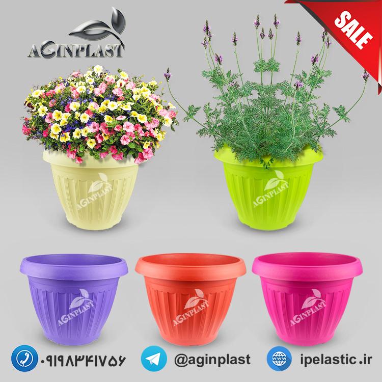 پخش گلدان پلاستیکی تهران
